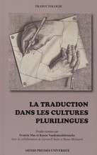 La traduction dans les cultures plurilingues