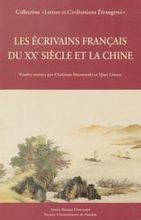 Les Écrivains français du XXesiècle et la Chine