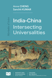 India China Intersecting Universalities College De France
