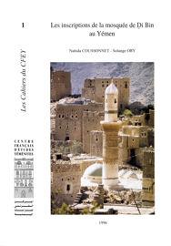 Les inscriptions de la mosquée de Ḏī Bīn au Yémen