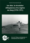 Les Afar, la révolution éthiopienne et le régime du Derg (1974-1991)