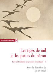 Comment restituer, dans la traduction, la polysémie d'images que les poètes chinois contemporains empruntent à la poésie classique: le cas de Song Lin