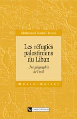 Les réfugiés palestiniens du Liban