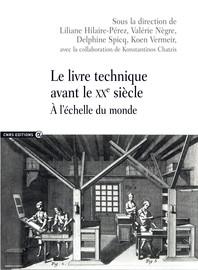Le polytechnicien Jean-Baptiste Bélanger et son traité de mécanique théorique pour ingénieurs (1864-1866)