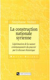 La construction nationale syrienne