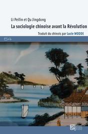 Le mouvement de reconstruction rurale et le mouvement pour l'enquête sociale