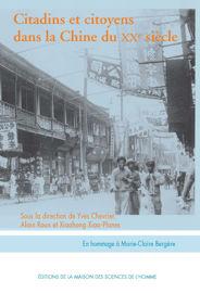 6. L'agitation paysanne dans la région de Shanghai durant la première moitié du xxe siècle1