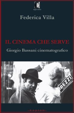 Il cinema che serve