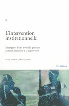 L'intervention institutionnelle