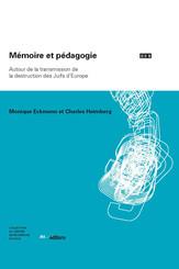 Mémoire et pédagogie