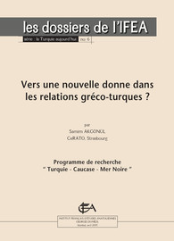Annexe 2 : Sources documentaires