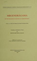 Mṛgendrāgama. Section des rites et section du comportement