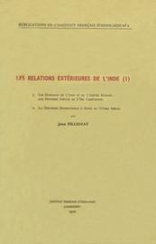 Les relations extérieures de l'Inde (I)