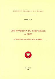 Une waqfiyya du XVIIIe siècle à Alep