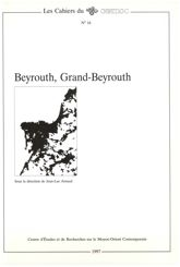 Beyrouth, Grand Beyrouth