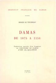 Damas. De 1075 à 1154