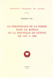 Chapitre III. Présence du personnage (a partir de 1929)