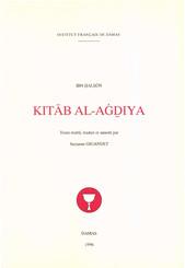 Kitāb al-Aġḏiya (Le livre des aliments)