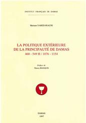 La politique extérieure de la principauté de Damas (468-549 H / 1076-1154)