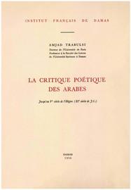 Appendice des textes arabes
