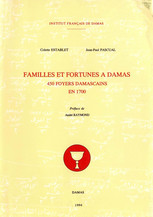 Répertoire des tissus indiens importés en France entre 1687 et 1769