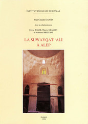 La Suwayqat 'Ali à Alep
