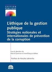 L'éthique de la gestion publique