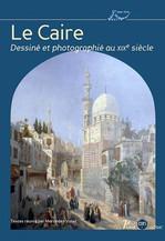 Dialogues artistiques avec les passés de l'Égypte