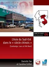L'Asie du Sud-Est dans le « siècle chinois »