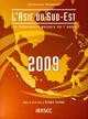 Chronologie de l'année 2008