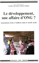 2. Le Syria trust for Development. Un cas d'auto-reproduction du régime ?