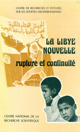 Introduction à la connaissance de la littérature libyenne contemporaine