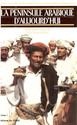 L'Islam dans la péninsule Arabique