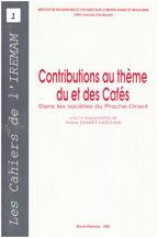 Contributions au thème du et des Cafés dans les sociétés du Proche-Orient