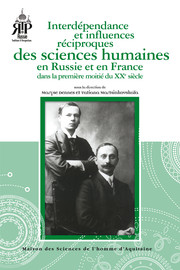 La démarche analytico-culturelle comme fondement du dialogue dans le domaine des sciences humaines