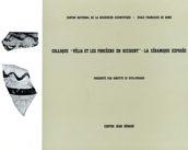 Colloque « Velia et les Phocéens en Occident ». La céramique exposée