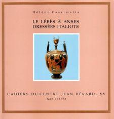 Annexe I. Dérestauration de vases italiotes du musée du Louvre