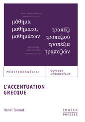 L'accentuation grecque