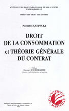 Droit de la consommation et théorie générale du contrat