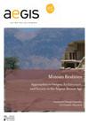 Minoan Realities