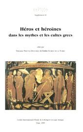 La double initiation d'Achille dans l'Iliade