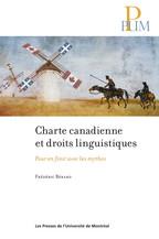 La grammaire nationale selon Damourette et Pichon (1911-1939)