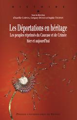 Les déportations en héritage
