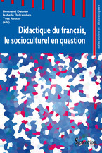 Littérature, linguistique et didactique du français