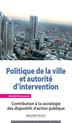 Politique de la ville et autorité d'intervention